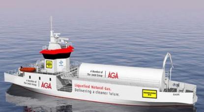 Seagas är världens första bunkerfartyg för tankning av gas, LNG. Tidigare tjänstgjorde Seagas, under annat namn, som bilfärja i Norge.