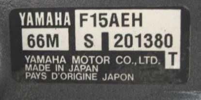 Är denna skylt äkta eller inte? För att vara säker bör man kontrollera med något försäljningsställe som säljer motorer av samma fabrikat eller dess importör.